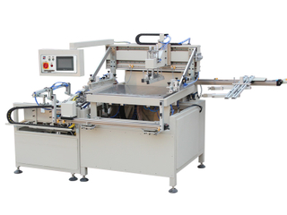 HY-H56 Automatic Screen Printing Machine